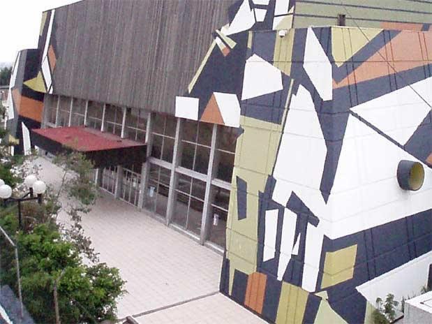 Centro Cultural Ollin Yoliztli, Ciudad de México