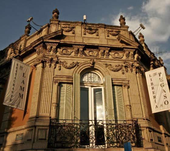 Casa Lamm, Ciudad de México