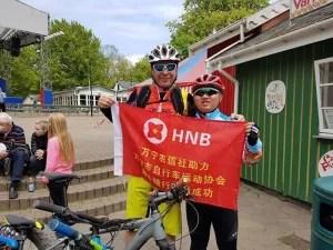 Gruppen med kinesiske cykelturister brugte fire dage på at cykle Øresund rundt. (Foto: MTB-tours)