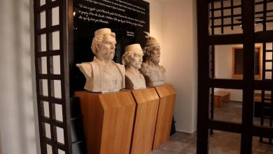 Muzeu I Kastrioteve Interno