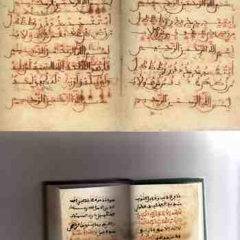 Manuscritos-moriscos-Hornachos