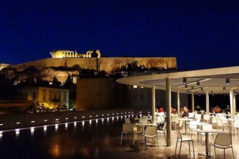 museu de acropole