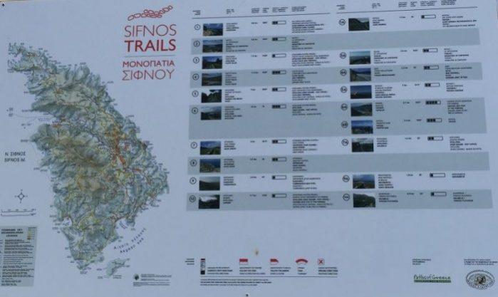 sifnos trilhas caminhadas grecia