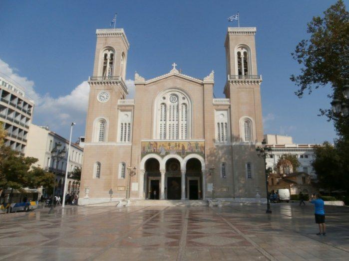catedral metropolitana atenas