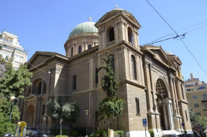 igreja de sao dionisio o areopagita