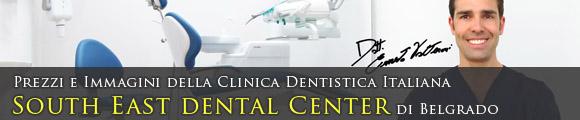 Prezzi e Immagini della South East Dental Center