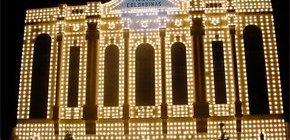 Fiestas Colombinas en Huelva 3