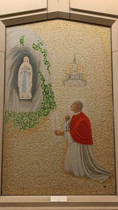 Centro Juan Pablo II