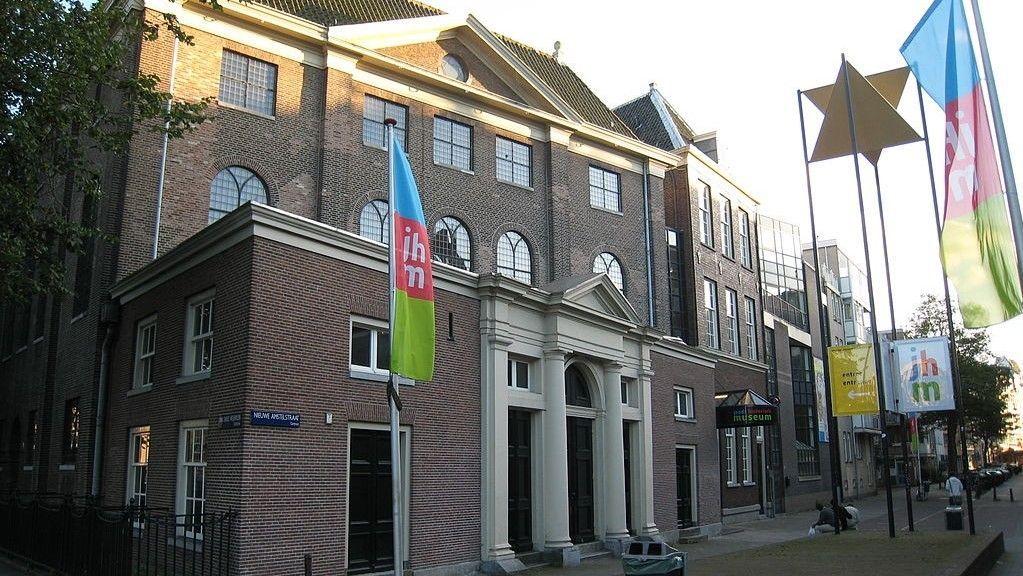 El Museo Judío de Amsterdam
