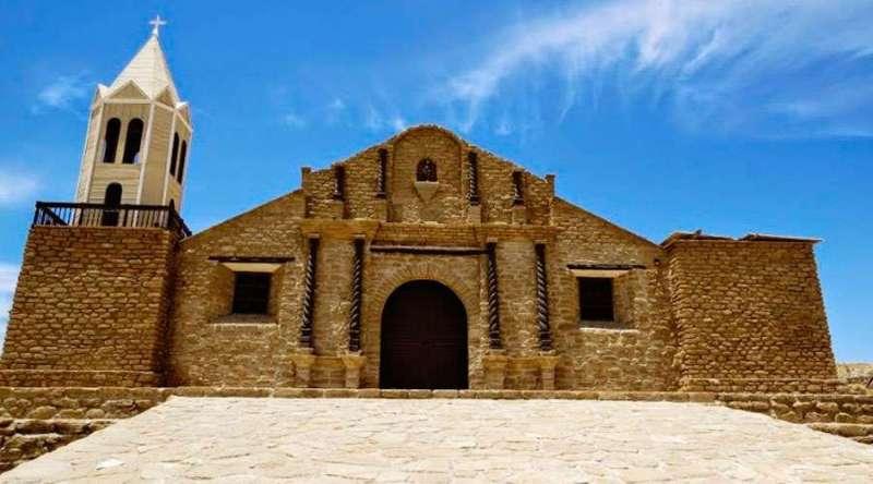 Iglesia San Lucas De Colan turismo religioso