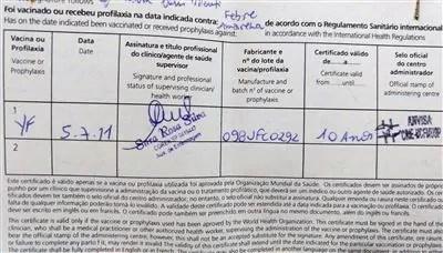 Como tirar o certificado internacional de vacinação contra a febre amarela 2 Como tirar o certificado internacional de vacinação contra a febre amarela