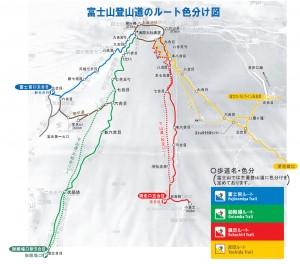 Foto do site oficial do Fuji-San: http://www.fujisan-climb.jp/en/