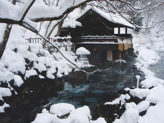 japão em janeiro