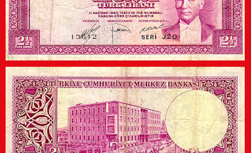 Photo of 2.5 ليرتين و نص !! تركية إصدار 1952