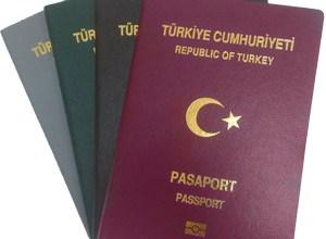Photo of إلغاء تأشيرة الدخول بين تركيا وروسيا البيضاء