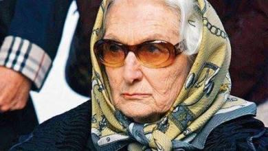 Photo of وفاة حفيدة السلطان عبد الحميد وشُيِّعت اليوم