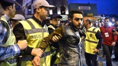 "Photo of 128 شخصا تم اعتقالهم في احتجاجات ذكرى أحداث منتزه ""غزي"""