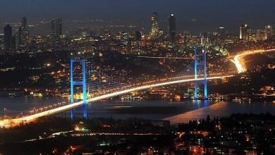 Photo of إسطنبول أكثر مدن العالم تطورًا خلال السنوات الخمس الأخيرة