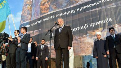 "Photo of روسيا تحظر مجلس تتار القرم والاتحاد الأوروبي يعتبره ""اعتداءً خطيراً"""
