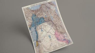 Photo of في ذكرى سايكس بيكو.. الشرق الأوسط يشهد تقسيم المقسم