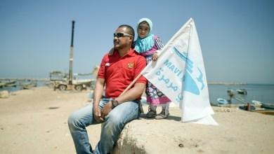 "Photo of وقفة في غزة لإحياء ذكرى سفينة ""مافي مرمرة"" التركية"