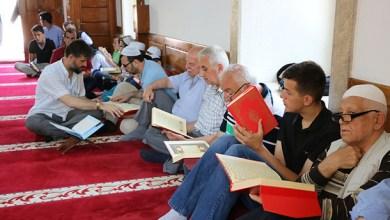 """Photo of ختم القرآن بـ""""المقابلة"""".. إرث عثماني يعود الى العالم الإسلامي في رمضان"""