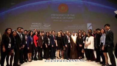 Photo of مؤتمر الطاقة العالمي الـ23 يختتم أعماله في إسطنبول