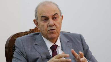 Photo of علاوي يؤكد استعداده للتوسط بين تركيا والعراق لتخفيف التوتر بينهما
