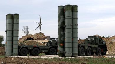 """Photo of تركيا تفاوض روسيا لشراء أنظمة دفاع صاروخي """"إس 400"""""""