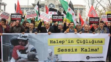 Photo of وقفة تضامنية في إسطنبول مع سكان حلب المحاصرين