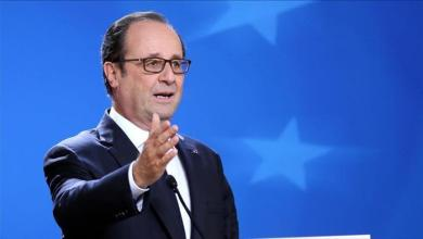Photo of أولاند يعلن عدم ترشحه للانتخابات الرئاسة الفرنسية المزمعة عام 2017