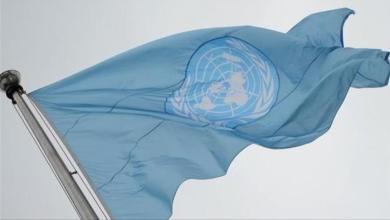 Photo of الأمم المتحدة: قرار ترامب غير قانوني ومتهور