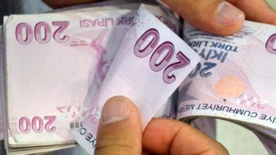 Photo of أسعار صرفالليرة التركيةفيتركيا اليوم
