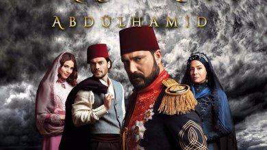 Photo of البدء بعرض مسلسل السلطان عبد الحميد الثاني على شاشة تركية