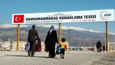 Photo of أعداد اللاجئين في تركيا تجاوزت 3.6 مليون