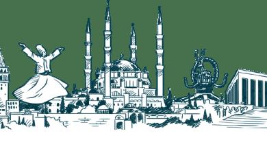 """Photo of مجاناً .. إدارة """"المنحة التركية"""" تطلق برنامج تعليمي أون لاين"""