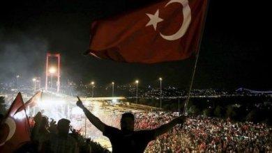 Photo of مساجد تركيا تستعد لإقامة برامج دينية في الذكرى الثانية لمحاولة انقلاب 15 تموز