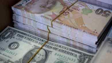 Photo of هبوط جديد لليرة التركية وكسر حاجز الـ5 مقابل الدولار