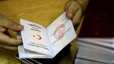 """Photo of """"الهجرة التركية"""" تتيح للسوريين الراغبين بالجنسية مراجعة دوائرها"""