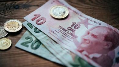 Photo of أسعار صرف الليرة في تركيا الآن