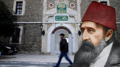 """Photo of تعرّف على """"دار العجزة"""" التي أمر بتأسيسها السلطان عبد الحميد الثاني"""