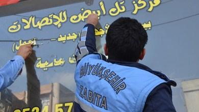 Photo of ولاية تركية تنظم حملة إزالة الملصقات و اللافتات باللغة العربية