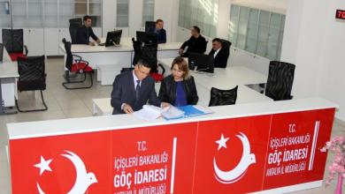 Photo of ما سبب تأخر آلاف السوريين في اجتياز المرحلة الرابعة من الجنسية التركية؟