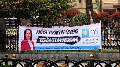 Photo of حزب تركي معارض : لن نسلم الفاتح للسوريين