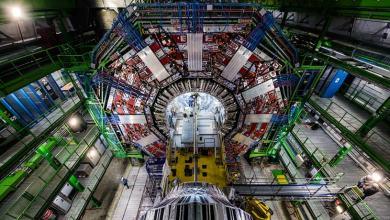 Photo of 24 شركة تركية تقدم خدمات للمنظمة الأوروبية للأبحاث النووية