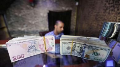 Photo of هبوط جديد تسجله الليرة التركية .. أسعار الصرف في تركيا الآن
