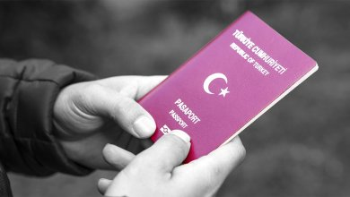 Photo of تعديل جديد.. الجنسية التركية مقابل عقارات مشتراة سابقًا