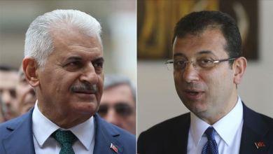 Photo of 🎥 مباشر   المناظرة الإنتخابية بين أكبر مرشحين لرئاسة بلدية اسطنبول