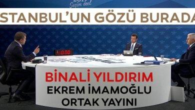 Photo of عاجل: أهم النقاط التي تحدث عنها كل من بن علي يلدريم و إكرام أوغلو  خلال المناظرة بينهما في اسطنبول