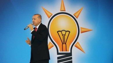 """Photo of خريف الغضب في """"العدالة والتنمية"""" التركي"""
